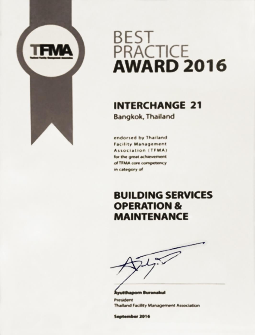 Awards Achievements Certifications Interchange 21